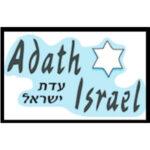 Addath Israel logo